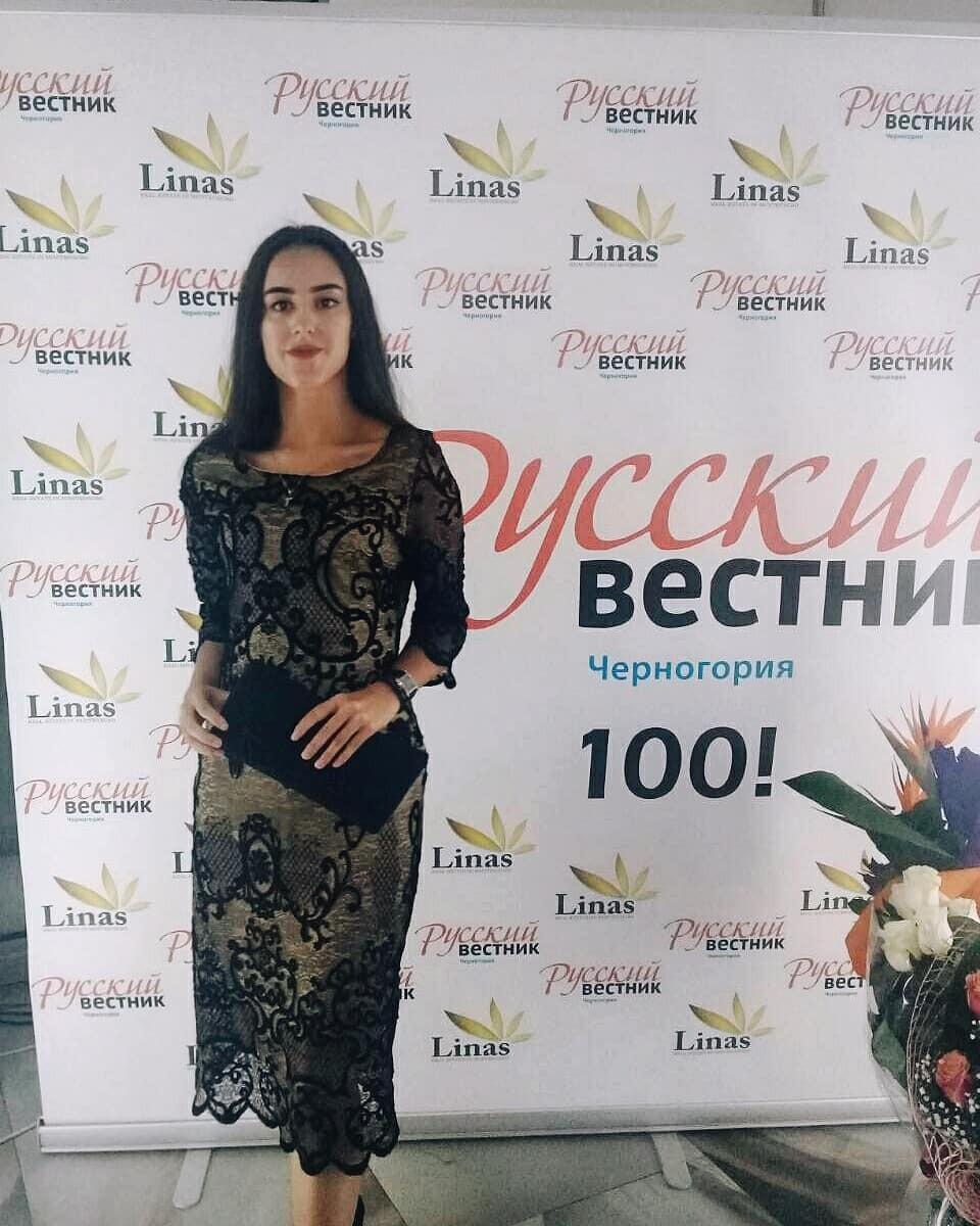 """Прво мјесто на Међународном конкурсу """"Ријеч о дјелу"""" за Ирену Маџгаљ"""
