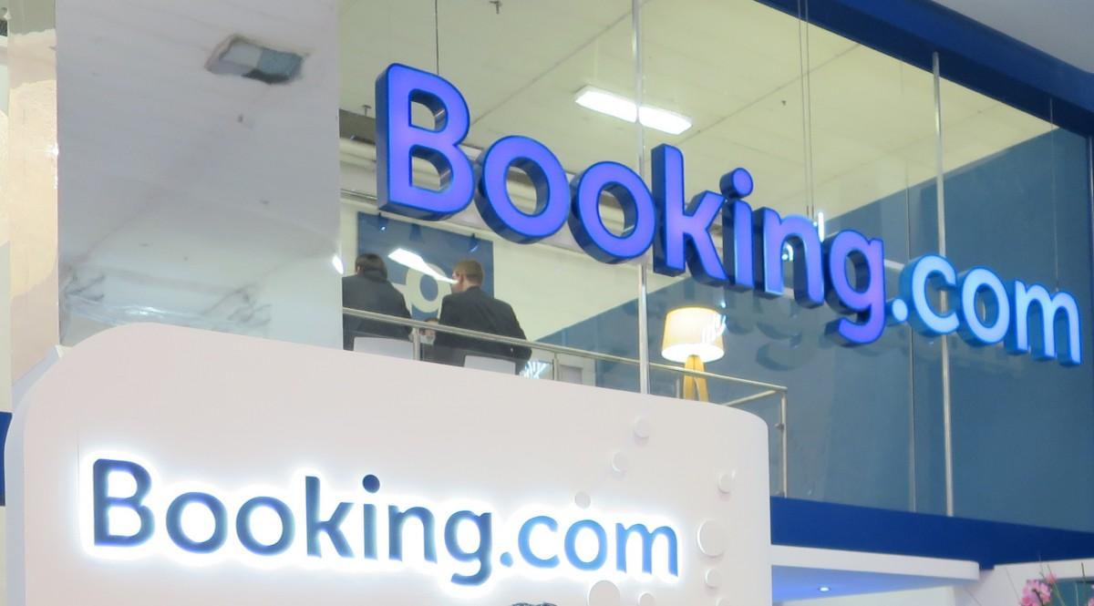 Booking.com без провизије