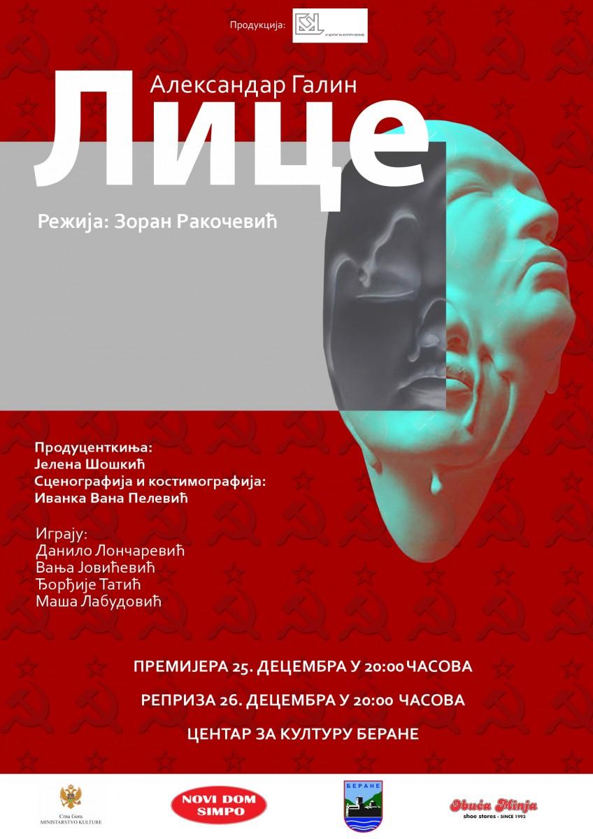 """Premijera predstave """"Lice"""" u Centru za kulturu Berane"""